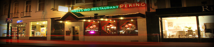 Welkom bij Restaurant Peking Nijmegen
